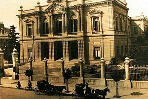 Creación Consulado de Comercio de Buenos Aires.
