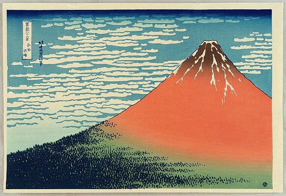 """Thirty-six Views of Mount Fuji"""
