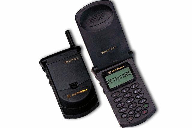 Segunda generacion de telefonos moviles