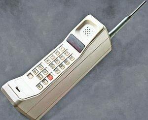 El Teléfono Celular Móvil