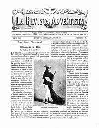 1859 – Primera emisión
