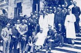 1934 ,COLOMBIA SE CREA LA OFICINA DE MEDICINA LABORAL EN COLOMBIA
