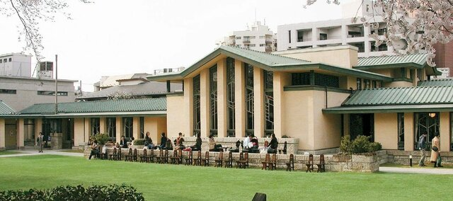 Jiyu Gakuen Girl's School