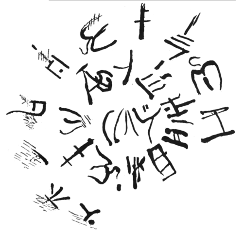 Возникает критское письмо оригинального происхождения