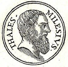 Tales de Milet, Anaximandre, Xenòfanes i Demòcrit, generació espontània: teoria materialista