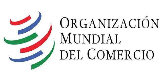 Creación de la OMC