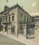 Fundación de la Universidad de Buenos Aires.