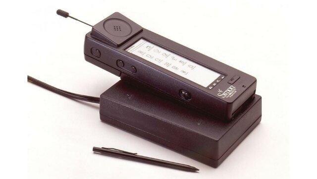 PRIMER SMARTPHONE: H 4.0