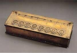 1642 Primera Maquina de Sumar