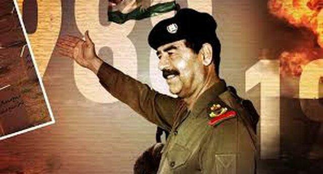 Comienza la invasión en Kuwait
