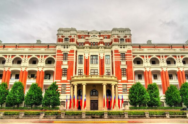 Republica presidía de CHINA