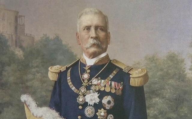 Primer mandato presidencial