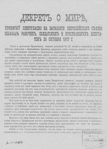 Decretos soviéticos