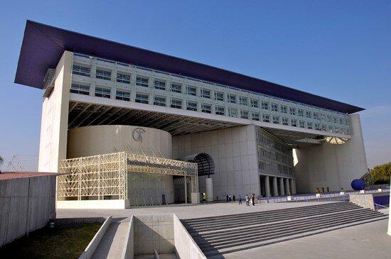 Fundación del Instituto de Genómica de Pekín