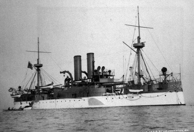 USS Maine Explodes