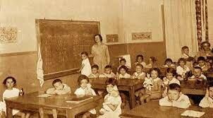 Colaboración de docentes