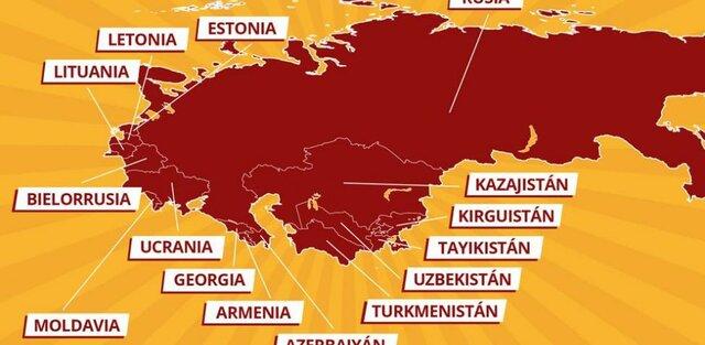 Creación de la Unión de Repúblicas Socialistas Soviéticas (URSS)