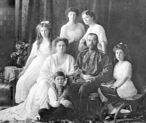 Ejecución de la familia Romanov