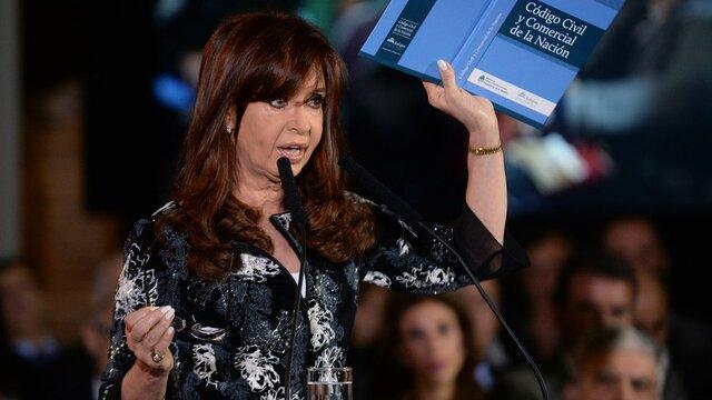 1 de Agosto del 2015, Unificación del Código Civil y Comercial de la Rep. Argentina