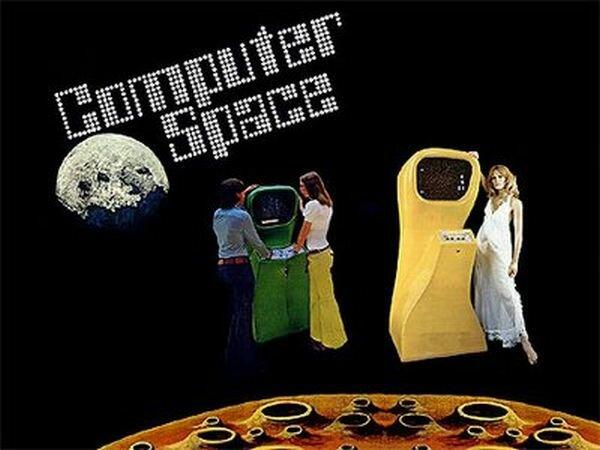 Comercialización de Computer Space.