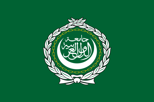 Cumbre de Emergencia de la Liga Árabe
