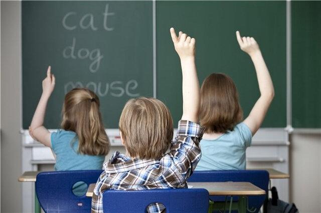 Establecimiento de normas educativas