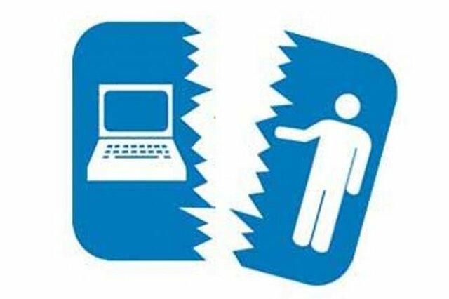 Problemática sociales del humanismo digital