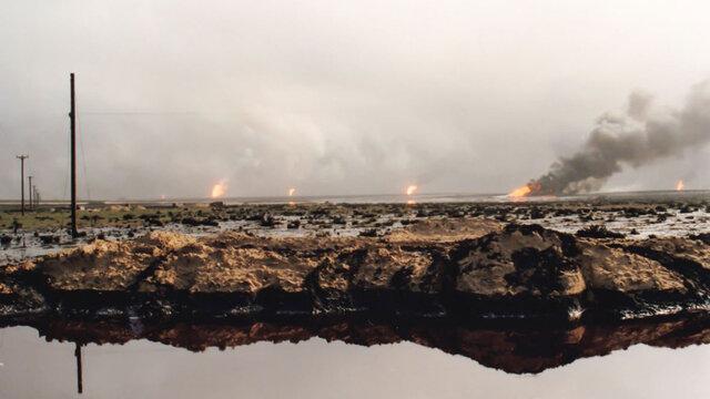 Derrame de petróleo en el golfo pérsico