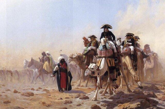 Conocimiento de Egipto- una nueva cultura