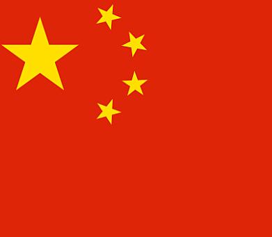 Fundación de la RP de China