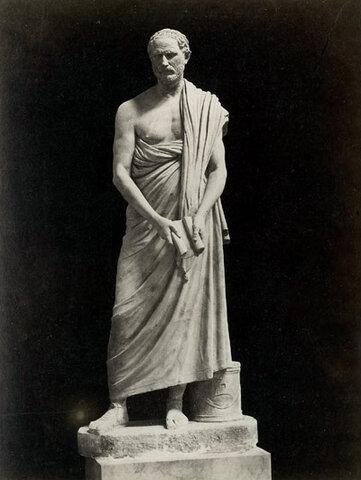 Demóstenes (384-322 a. C.)