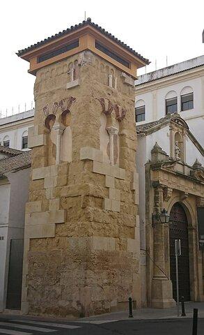 Alminar de San Juan de los Caballeros. (s. IX-X).
