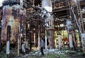 Bhopal (India)