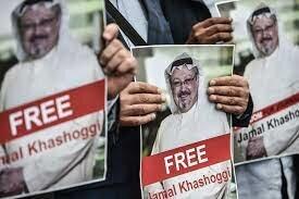 Murder of Yamal Khashogi