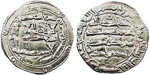 Al-Hákam I.- (770-822) (Reinado: 796-822) 3º Emir independiente de Córdoba.