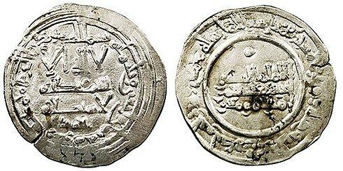 Abderramán III. (891-961). (Reinado: 912-965). - Ultimo emir indpndt.