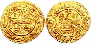 Hisham II. (965-1013)(Reinado: 976-1009).