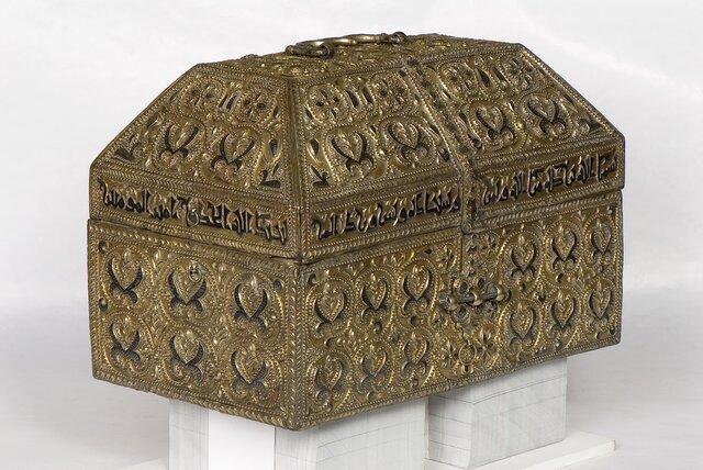 Arqueta de Hisam II. (Museo de Medina Azahara).