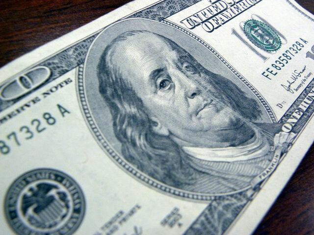 Diplomacia del dólar.