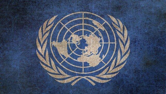 SE FUNDA LA ONU