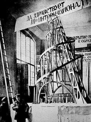 Torre de Tatlin