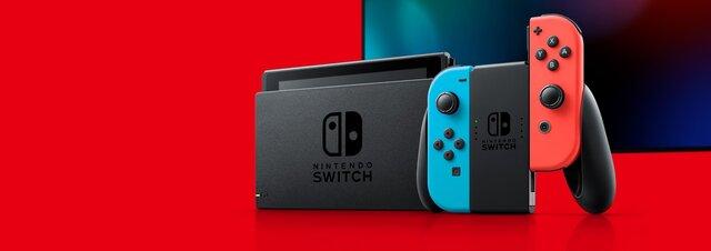 Nintendo Switch (ニンテンドー スイッチ)