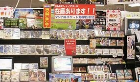 Éxito en Japón