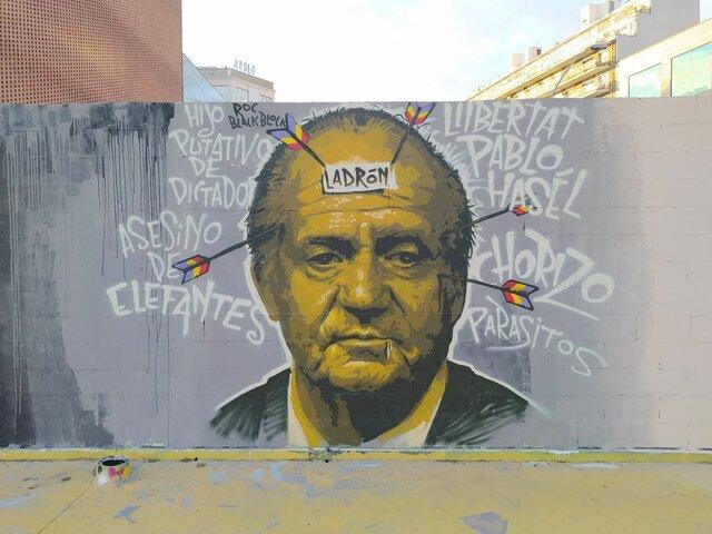 GRAFFITI 1985-Act
