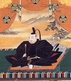 Tokugawa Ieyasu takes the title of Shogun