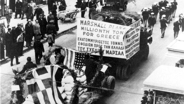 Pla Marshall (ajuda econòmica)