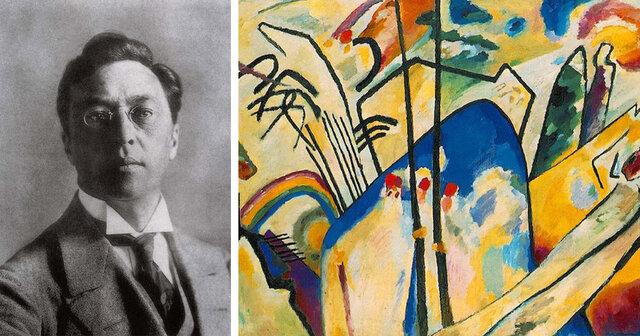 Wassily Kandinsky(1866-1944)