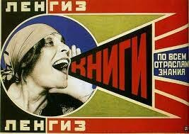 El constructivismo en Rusia