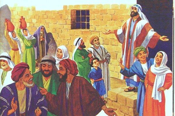 El pueblo hebreo