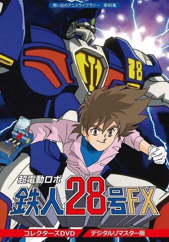 Tetsujin 28-go FX